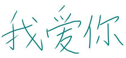 中国語フレーズ1
